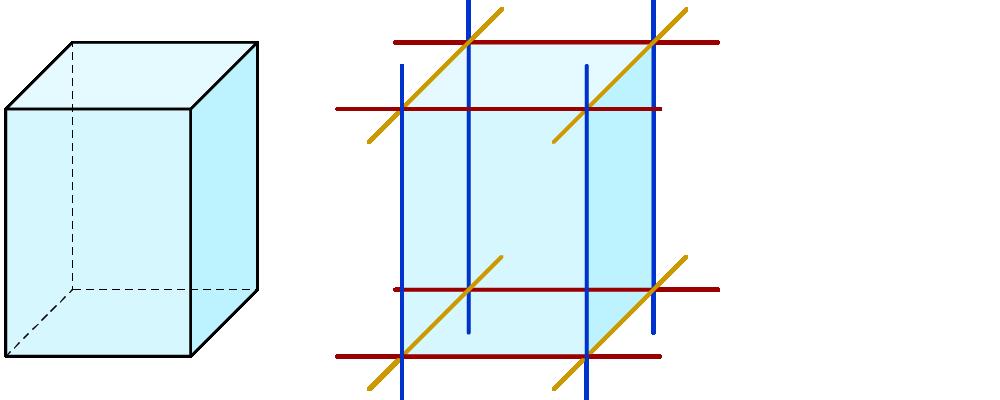 Berühmt Parallele Und Senkrechte Linien Arbeitsblatt Fotos - Super ...